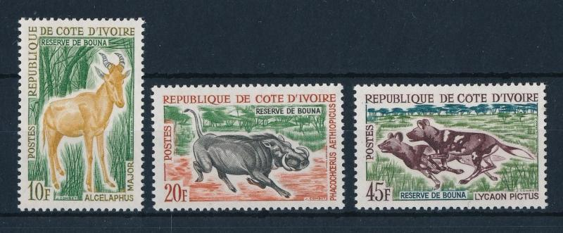 [64040] Ivory Coast 1963 Wild Life - Warthog, Hyena From Set MLH