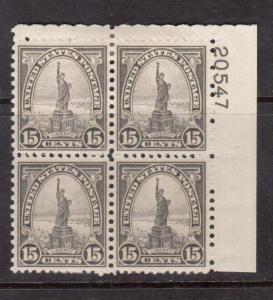 USA #696 VF Mint UR Plate Block