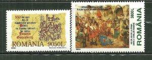 Romania MNH 4373-4 Historic Events
