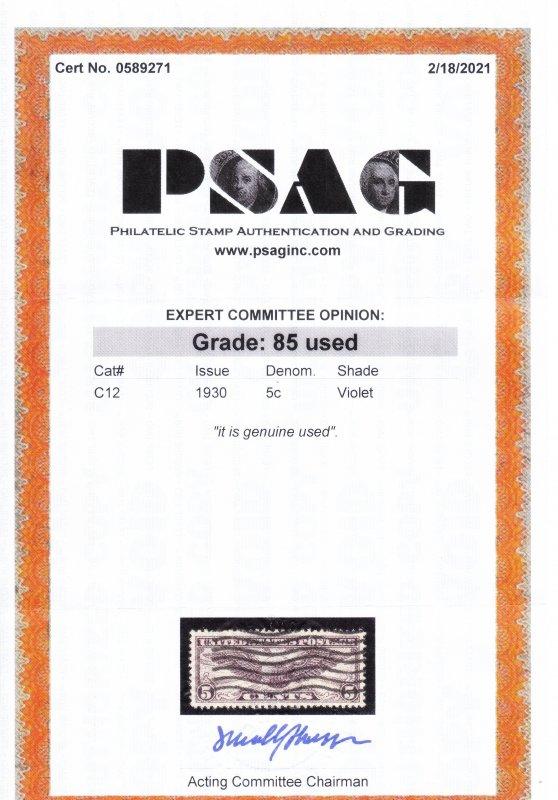 US #C12 Used Graded 85 with PSAG Cert - SMQ $30