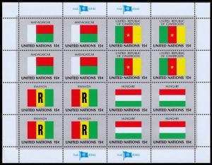 United Nations Scott 337-340 (1980) Flag Series Sheet, Mint NH VF C