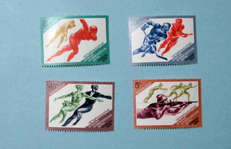 Russia - 5222-5, MNH Set. Winter Olympics. SCV - $1.90
