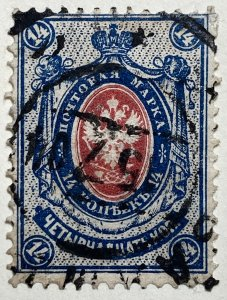 AlexStamps FINLAND #52 FVF Used