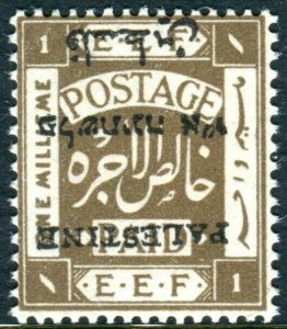 PALESTINE-1920-1 1m Sepia Perf 15x14 OVPT MISPLACED & INVERTED. Unmounted 30a