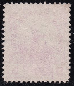US HAWAII STAMP #76 1894  5C USED STAMP