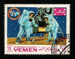 Space, Air Mail, 112B (RT-573)