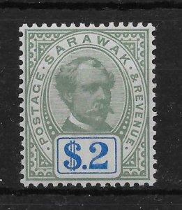 SARAWAK SG21a 1888-97 UNISSUED $2 GREEN & BLUE MNH
