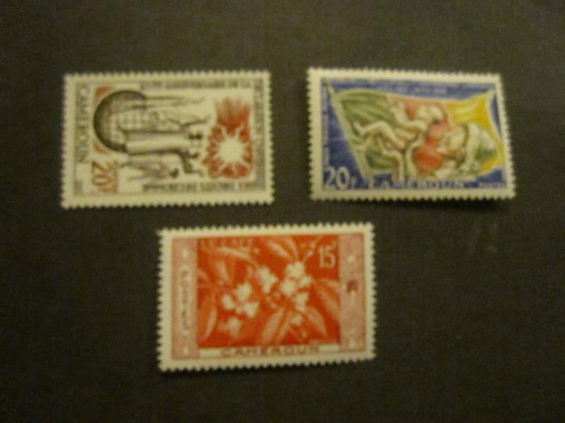 Cameroon #330-33 Mint Never Hinged - WDWPhilatelic