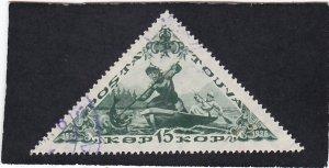 Tannu Tuva,  #   80    used