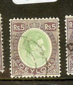 CEYLON (P0208B) KGVI 5R SG397A  VFU