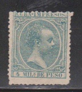 CUBA Scott # P29 Mint NO GUM - Newspaper Stamp