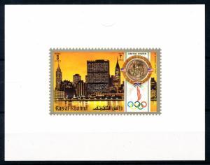 [94202] Ras al Khaimah 1972 Olympic Games Munich UN NY Imperf. Single Sheet MNH