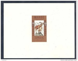 Morocco 10 Fr. Goat in a Trial Color Proof Sheet in a Brown Border