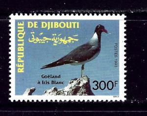 Djibouti 708 MNH 1993 Seagull