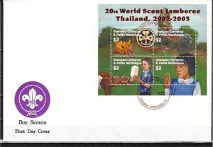 Grenada, Gr., Scott cat. 2402. Scout Jamboree sheet of 4 on a First day cover.