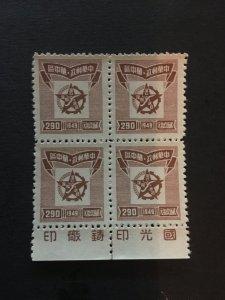 China stamp BLOCK, MNH, liberated area, Genuine, List 1501