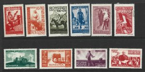 Romania Mint & Used Lot of 23 Different Semi-Postal stamps 2017 CV $8.50