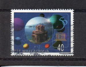 Macedonia 87 used (A)