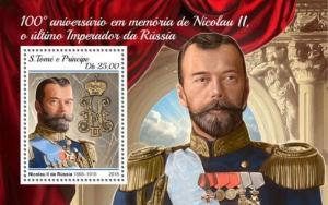 St Thomas - 2018 Nicholas II - Smaller Souvenir Sheet - ST18415b-sm
