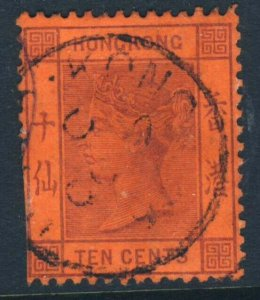 HONG KONG Queen Victoria 1891 10c. Purple on Red Wmk Crown CA SG 38 Trimmed