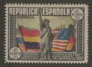 Spain #585 > 1p of 1938 > MH > SCV $16.50