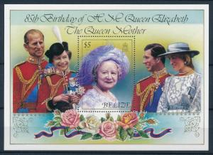[95299] Belize 1985 Royalty Princess Diana Queen Mother Flowers Sheet MNH