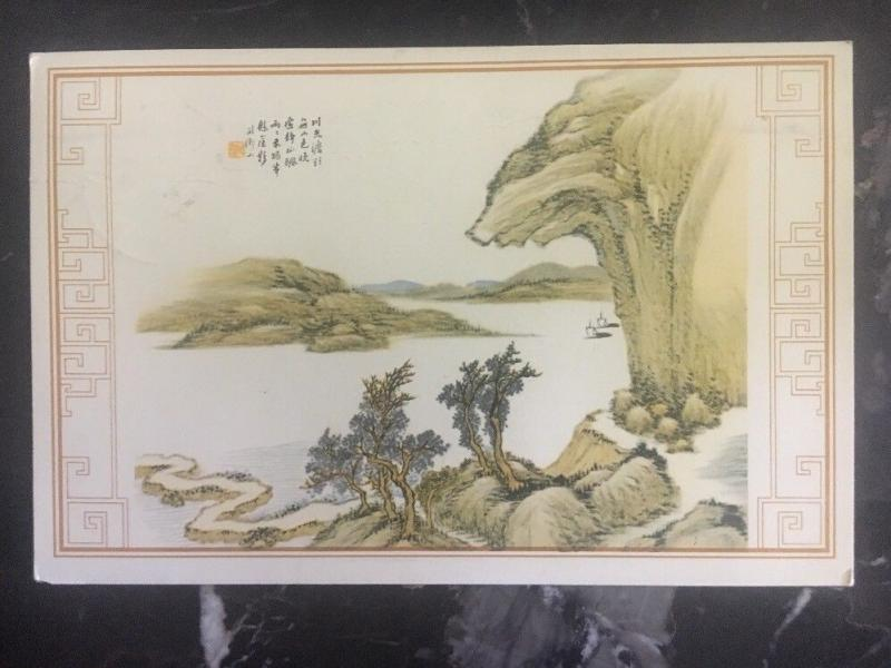 1955 Hong Kong Exhibition Postcard Cover Forest Art