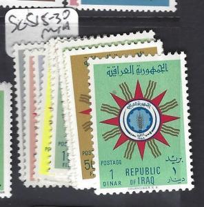 IRAQ (P3012B)  SG  515-530   MNH