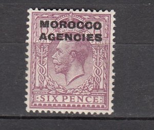 J26330  jlstamps 1925-31 great britain morocco mlh  #224 perf 15 x 14, ovpt