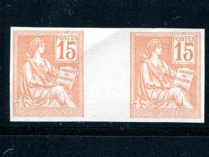France  imperf pair unused Maury 117 with APS cert, VF - Lakeshore Philatelics