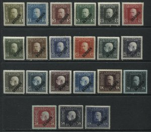 Serbia overprinted Bosnia 1916 complete set mint o.g. hinged