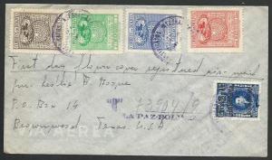 BOLIVIA 1950 Registered cover La Paz to USA................................59273