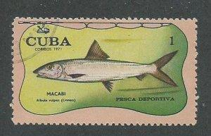 1971 Cuba Scott Catalog Number 1647 Used