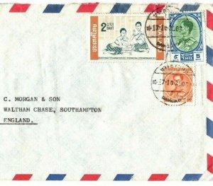 THAILAND Air Mail Cover REGISTERED Bangkok GB Southampton 1963 {samwells}EB110