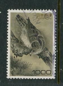 Japan #2485 Used