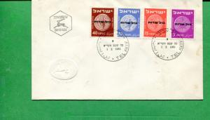 Israel First Day Cover 1951 Scott #101- 104 W/ Embossed Stamp - FC066