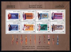 Bahrain 651, MNH, Consume, Bahreini Ardha 2008. x23736