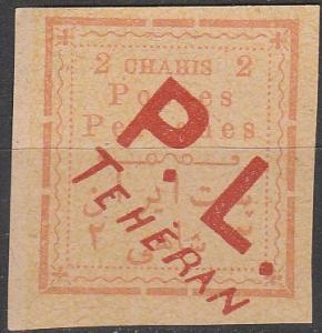 Persia #315a F-VF Unused CV $500.00  (V3898)