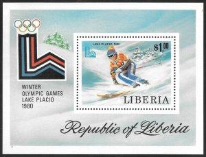 Liberia Mint Never Hinged ~ Souvenir Sheet ~ [9192]