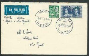 NEW ZEALAND 1937 First flight cover Hokitika to New Plymouth via Nelson....56782