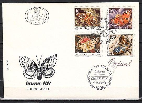 Yugoslavia, Scott cat. 1788-1791. Butterflies issue on a First day cover.