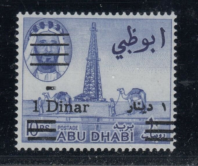 Abu Dhabi, SG 25a, MLH Short Extra Bar Below Portrait variety