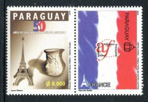 Paraguay 2803, MNH, French Alliance of Asuncion 50th Ann 2006. x31104