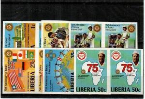 Liberia Scott 860-65 Mint NH imperf pairs (Catalog Value approx. $90.00)