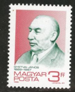 HUNGARY Scott 3170 MNH**  1989 stamp
