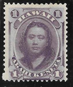 HAWAII Scott #30 Mint 1c 2016 CV $11.00
