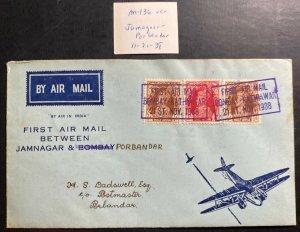 1938 Jamnagar India First Flight Airmail cover FFC To Porbandar