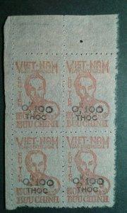 North Vietnam #O6-7 unused no gum blocks of 4 e207 10532