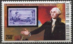 Burkina Faso (ex Upper Volta) 1975: Sc. # 356: O/Used CTO Single Stamp