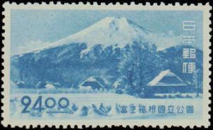 1949 Japan #460-463, Complete Set(4), Never Hinged